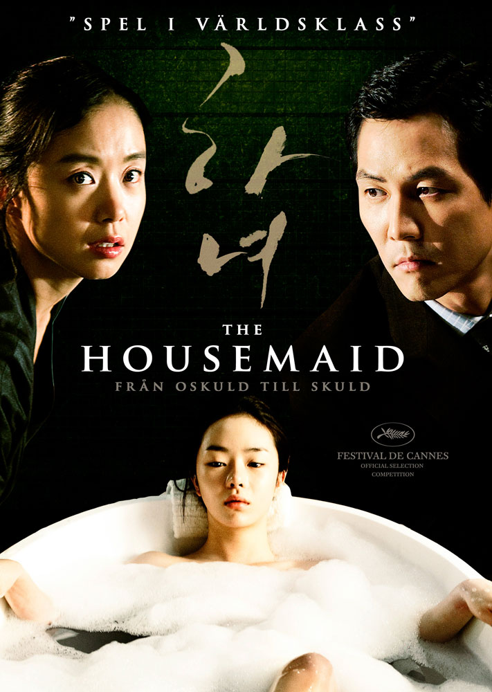 The Housemaid (2010) Sang soo Im key art