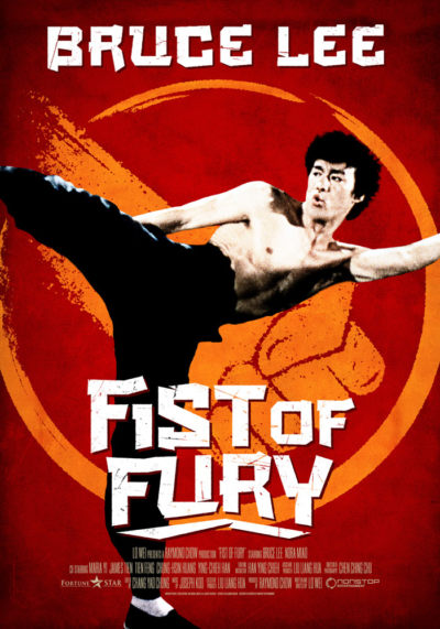 Fist of Fury (1972) Wei Lo theatrical onesheet