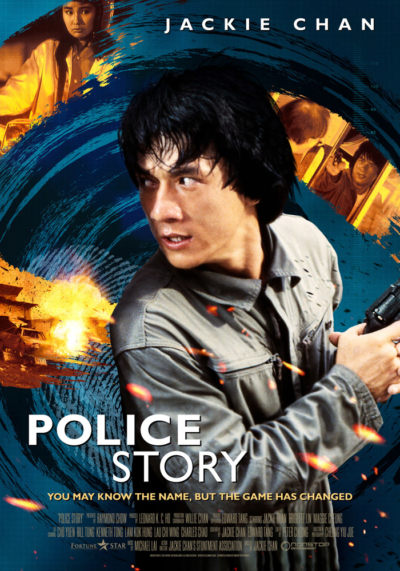 Police Story (1985) Jackie Chan theatrical onesheet
