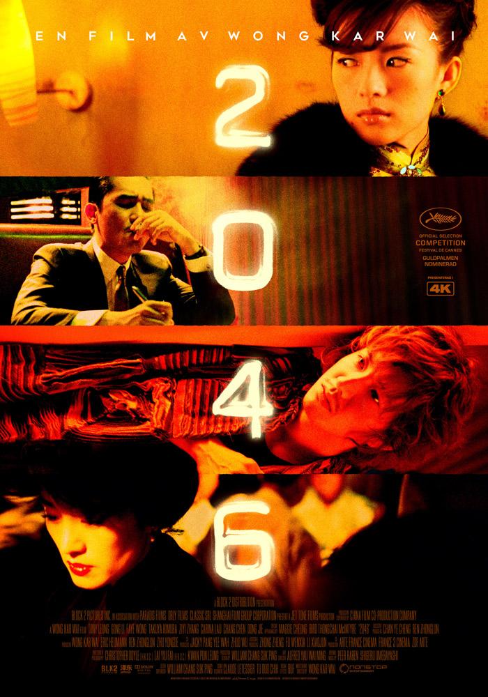 2046 (2004) Wong Kar Wai theatrical onesheet swe