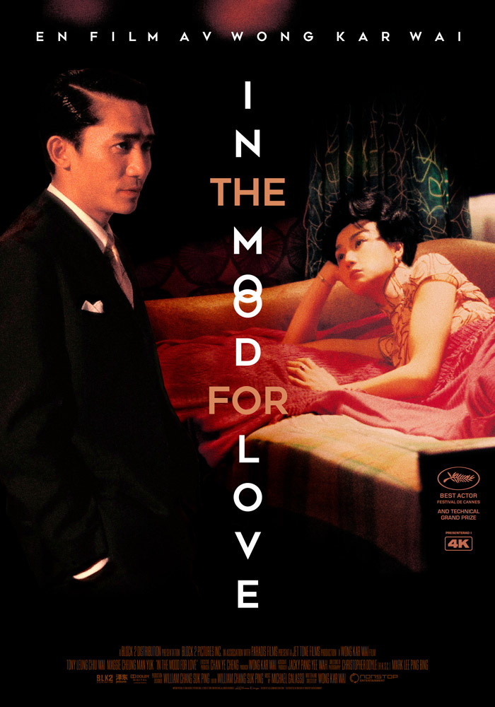 In the Mood for Love (2000) Wong Kar Wai theatrical onesheet v1 swe