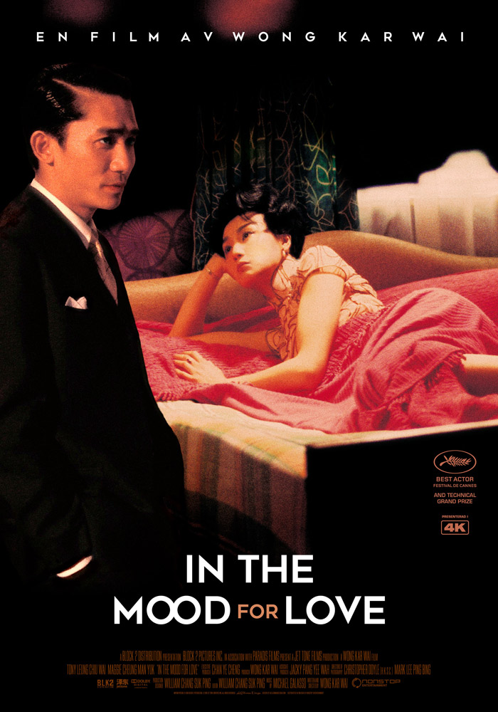 In the Mood for Love (2000) Wong Kar Wai theatrical onesheet v2 swe