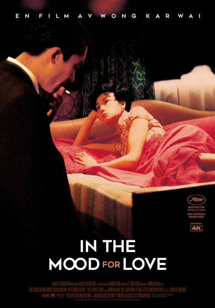 In the Mood for Love (2000) Wong Kar Wai theatrical onesheet v3 swe